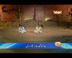 Jitna Diya Sarkar Ne Mujhko Tahir Qadri very beautiful naat