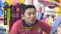 【サッカー】インドネシアリーグのアレマ戦に3万人ものサポーター!その熱を日本へ…Jリーグのアジア戦略