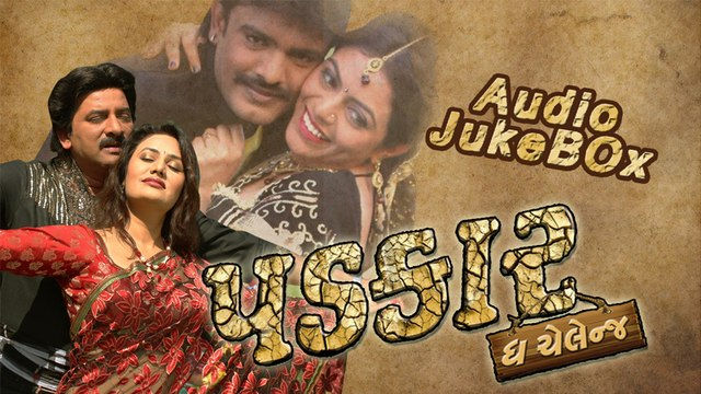 Padkar Movie 2014 - Full Audio Song Jukebox - Pranjal Bhatt,Hiten Kumar,Rakesh Barot