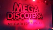 Группа H2O - Песенка Ля-Ля-Ля, МегаДискотека в Arena Moscow (30.11.2013)