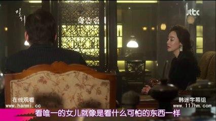 密會 第4集 Secret Love Affair Ep4 Part 1