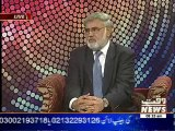 News Lounge 25 March 2014