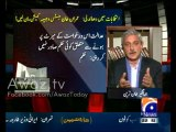 Jahangir Khan Tareen on Geo TV -Aaj Kamran Khan Kay Saath– 16th December 2013