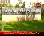 SC hears Balochistan law and order case