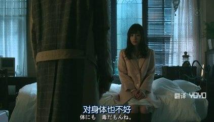 失戀巧克力職人 第11集 Shitsuren Chocolatier Ep11