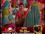 Ee Tharam Illalu 26-03-2014   Maa tv Ee Tharam Illalu 26-03-2014   Maatv Telugu Episode Ee Tharam Illalu 26-March-2014 Serial