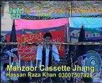 Zakir Syed Ghulam Raza shah of Paber wala yadgar , mosaib . majlis 1992 at shahpor Sadar