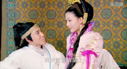 隋唐英雄4 第11集 Heros in Sui Tang Dynasties 4 Ep11