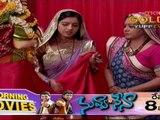 Ee Tharam Illalu 27-03-2014   Maa tv Ee Tharam Illalu 27-03-2014   Maatv Telugu Episode Ee Tharam Illalu 27-March-2014 Serial