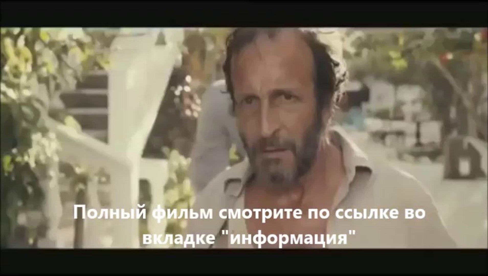 Фильм 'Недетские игры
