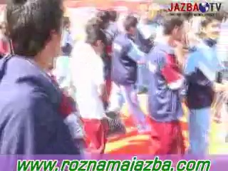 Faran Group Of Colleges Annual Sports Relly