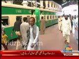 Pakistan Railway increased duration of subsidized fare for passengers