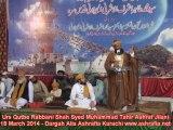 Dr Syed Muhammad Ashraf Jilani Speech - Urs Qutbe Rabbani Syed Tahir Ashraf Jilani 2014