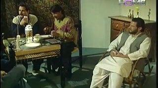 Dhuwan - PTV Drama