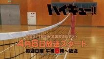 TVアニメ「ハイキュー!!」PV第7弾 30秒SPOT(ED ver ) Haikyuu!! PV 7 30 Second (ED ver) (Low)