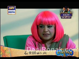 Quddusi Sahab Ki Bewah - Episode 143 - March 30, 2014 - Part 2