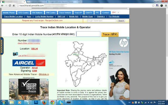 How To Trace Mobile Phone Location In India Trace Any Mobile