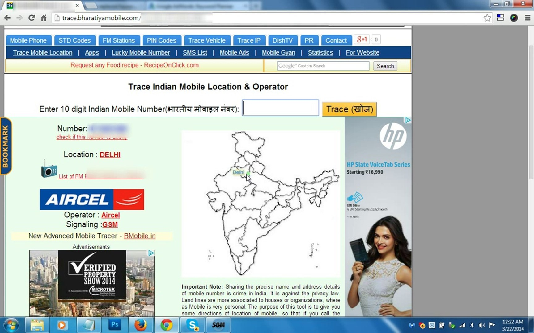 Indian mobile no  India Mobile Numbers Lookup, Trace Caller