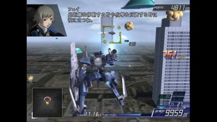 Another Century's Episode 3 The Final HD on PCSX2 Emulator