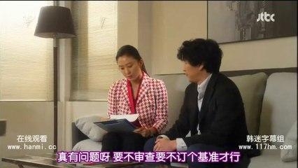 密會 第5集 Secret Love Affair Ep5