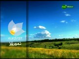 Dramay Rawchi Koylekan Alqay 24  درامای ڕاوچی کۆیلهکان ئهڵقهی