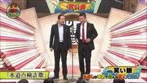 笑い飯 北野演芸会館 漫才 動画