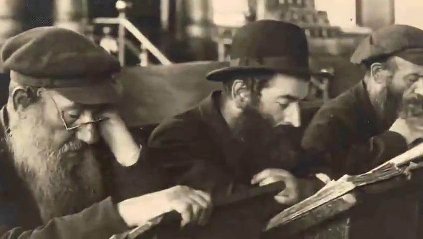 Талмудски юдаизъм (HD) (HD)
