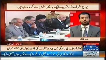 Inzamam ul Haq Views on Pakistani Team