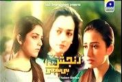 Ranjish hi sahi Full Episode 22 in High Quality 1st Aprail 2014 - GeoTv Drama