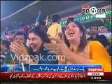 Some Interesting moments during Pakistan Westindies match