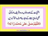 Qaza e Umri Namaz Ka Tarika In Urdu_Hindi