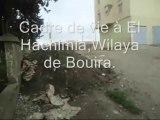 Cadre de vie à El Hachimia,Wilaya de Bouira.  إطار حياة في الهاشمية ، ولاية البويرة