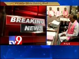 KCR to announce 1st list of poll candidates for Assembly polls