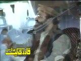 Who was Owais Qarni 2 of 6 - Allama Khan Muhammad Qadri