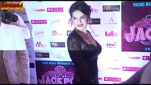 Sunny Leone DELETED UNCENSORED SCENES from Ragini MMS 2 - EXCLUSIVE VIDEO