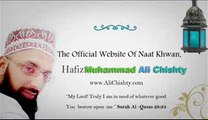 taiba kai jane wale hafiz muhammad ali chishty