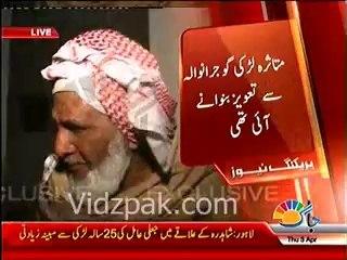 Fake Pir raped 25-year-old girl in Lahore