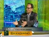 Aaj Kay Akhbar 04-04-2014 On Such TV