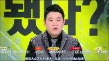 [CHN SUB][BaiDu郑俊英吧]140403 Word Battle Jung Joon Young CUT 140403 舌战 郑俊英 CUT