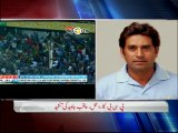 """Aqib Javed criticises """"haphazard"""" decisions from PCB"""
