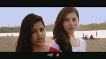 Inder He Naron Me Inder He_New Hindi Song