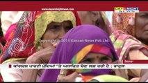 Rahul Gandhi addresses an election rally in Sirsa | Slams BJP