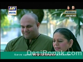 Quddusi Sahab Ki Bewah - Episode 144 - April 6, 2014 - Part 1