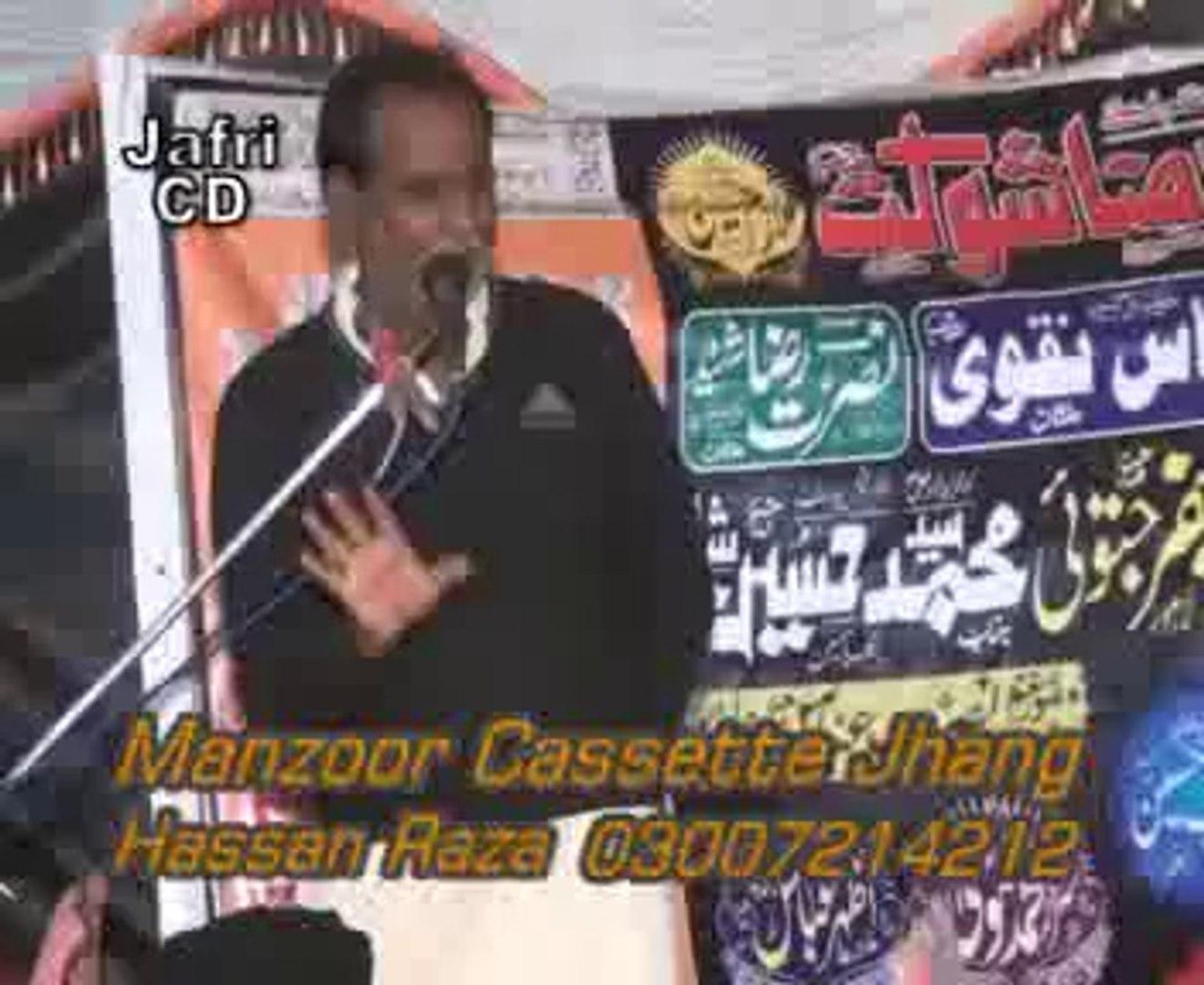 Majlis Zakir khursheed Abbas  pahor  jalsa 2014  zakir mohmmad Hussain shah