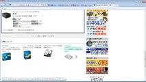 [20130108]19時24分PS3 デモンズソウル.part5