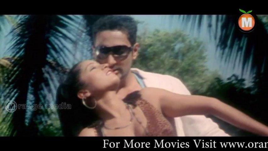 A Roju Nenu Anukoledu Full Song From Kathilanti Pilla Movie