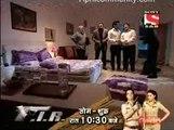 Pritam Pyare Aur Woh - 7th April 2014 pt1