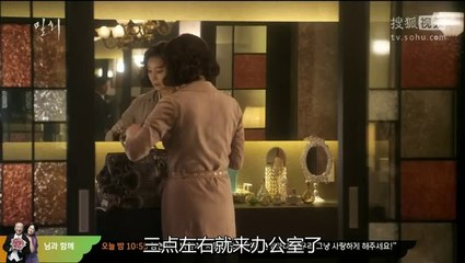 密會 第7集 Secret Love Affair Ep7 Part 1