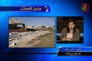 أستغاثة من الأستاذ فارس: من يعوض عن هدم المباني في أرضي وبعد مقتل أخوتي لا يعطونا حقوقنا!