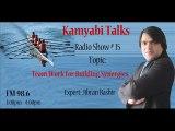 Team Work for Building Synergies - Kamyabi Talks: Program # 15